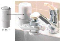 画像1: 【素粒水】家庭用浄活水器 ワンウォーターECO ★送料無料